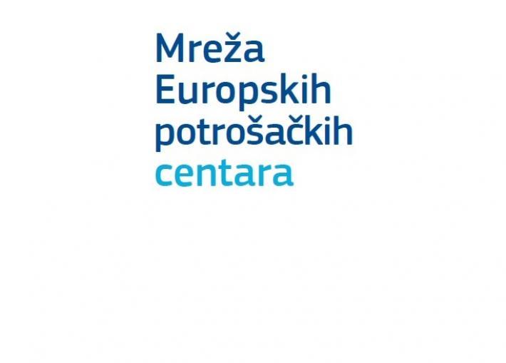 Mreža Europskih potrošačkih centara