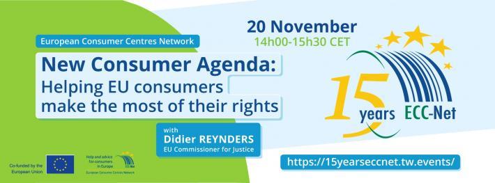 Proslava 15. godišnjice Mreže Europskih potrošačkih centara