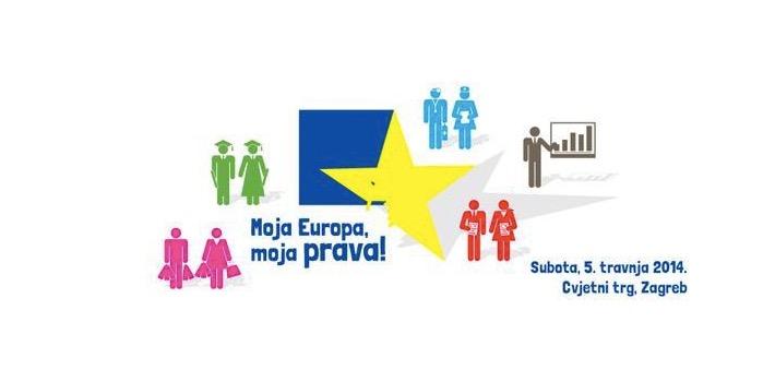 """Najava događanja - """"Moja Europa, moja prava!"""""""