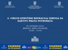 Poziv na 3. Ciklus stručnih edukacija udruga za zaštitu prava potrošača